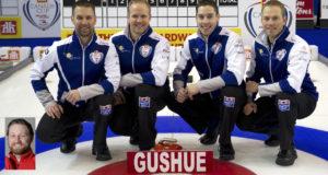 Skip: Brad Gushue Third: Mark Nichols Second: Brett Gallant Lead: Geoff Walker Curling Canada/michael burns photo